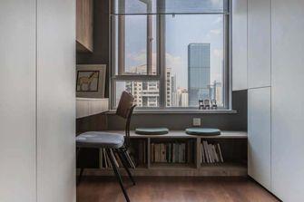 100平米三室两厅混搭风格书房设计图