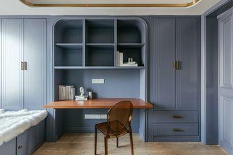 130平米三室两厅法式风格书房装修图片大全