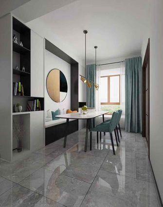 130平米四室一厅现代简约风格餐厅装修案例