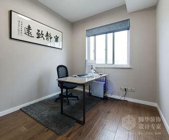 15-20万120平米三室两厅现代简约风格书房效果图