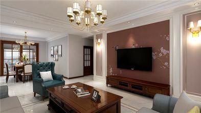 120平米三室两厅美式风格客厅装修效果图