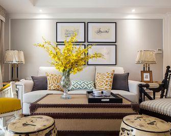 140平米四室一厅混搭风格客厅装修效果图