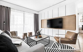 80平米四室两厅北欧风格客厅装修效果图