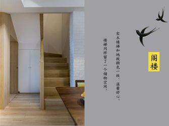 130平米四室两厅混搭风格楼梯间设计图