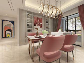 140平米四室两厅现代简约风格餐厅图