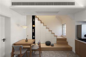 90平米三室一厅日式风格餐厅图片大全