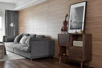 140平米四室两厅北欧风格客厅装修案例