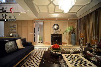 豪华型140平米三混搭风格客厅装修案例