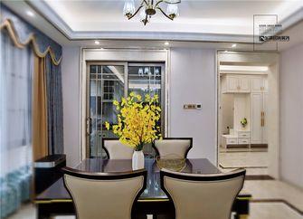 140平米四欧式风格客厅欣赏图