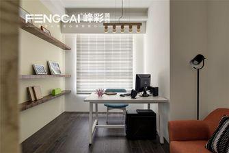 110平米三室两厅其他风格书房欣赏图
