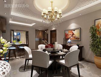 豪华型140平米四室四厅新古典风格餐厅图片
