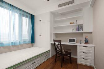 110平米三室两厅美式风格书房图