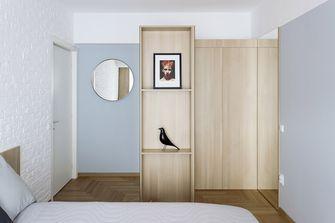 110平米三室一厅日式风格儿童房欣赏图