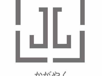 L.L.shining珂丝蜜尔(政务区店)
