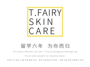 T Fairy皮肤管理中心(仁和春天国际广场店)