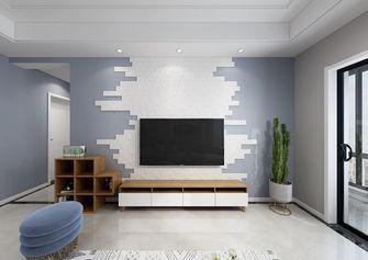 130平米四室两厅北欧风格客厅图片