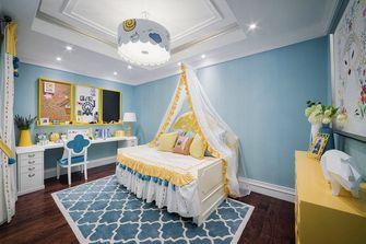 110平米三英伦风格儿童房图片