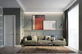 100平米欧式风格客厅装修案例