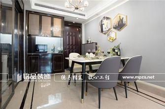 100平米三室两厅其他风格餐厅效果图