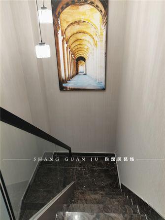 140平米复式现代简约风格楼梯间设计图