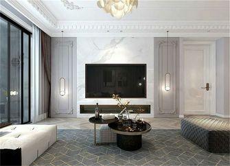 130平米三法式风格客厅图片大全