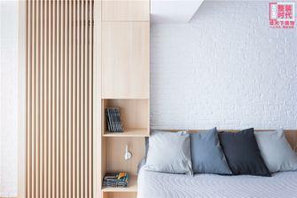 120平米三日式风格客厅设计图