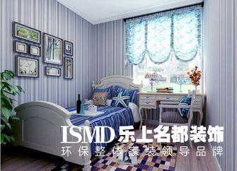 5-10万110平米三室一厅地中海风格儿童房装修图片大全