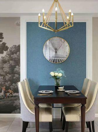 100平米三室两厅美式风格餐厅装修效果图