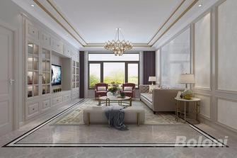 120平米四室两厅欧式风格客厅装修效果图