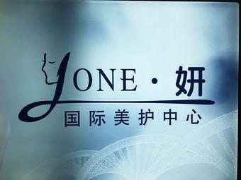 yone·妍國際美護中心