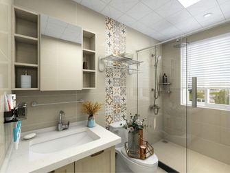 80平米三室一厅田园风格卫生间效果图
