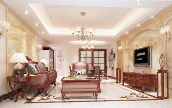 140平米四室四厅欧式风格客厅欣赏图