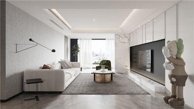 120平米四室一厅现代简约风格客厅装修案例