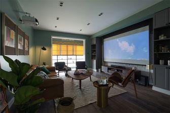 120平米四北欧风格客厅装修效果图
