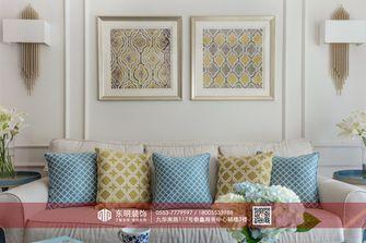 140平米四室两厅田园风格客厅装修图片大全