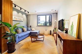 20万以上80平米现代简约风格客厅设计图