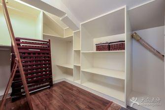 富裕型140平米复式美式风格储藏室欣赏图