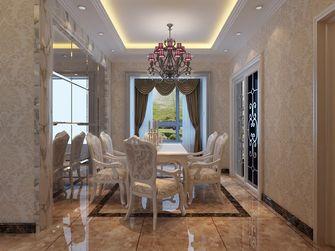 140平米三新古典风格餐厅装修案例