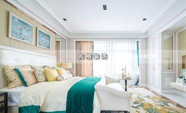 15-20万140平米三室六厅其他风格卧室设计图