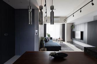60平米一室一厅现代简约风格客厅装修效果图