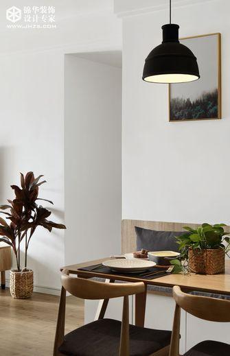 130平米三室两厅宜家风格餐厅图