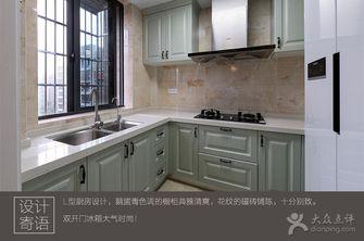 3-5万80平米公寓法式风格厨房图片大全