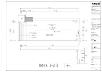 40平米小户型现代简约风格客厅图