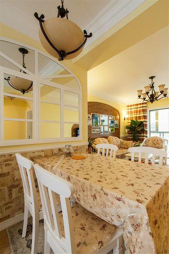 130平米四室两厅田园风格餐厅欣赏图