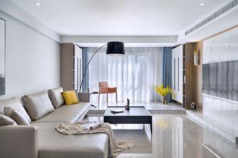 130平米三室三厅现代简约风格客厅图片大全