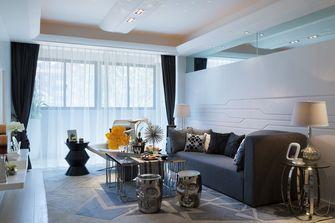 110平米三室三厅其他风格客厅设计图