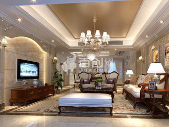 140平米四室四厅欧式风格客厅装修图片大全