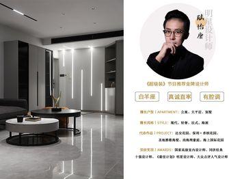 豪华型140平米三室两厅现代简约风格客厅图片