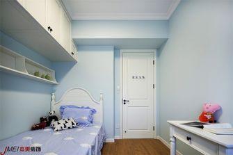 110平米三室两厅美式风格儿童房装修案例