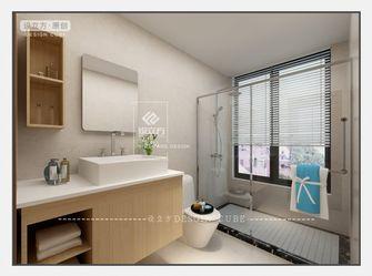 90平米四室一厅宜家风格卫生间设计图